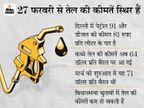 कच्चे तेल की कीमतों में 15 दिनों में 10% की गिरावट, भारत में घट सकती हैं कीमतें|बिजनेस,Business - Money Bhaskar