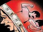 जालंधर के फैक्ट्री मालिक ने मां-बाप के साथ मिलकर बेटे को अपने पास रख पत्नी को घर से निकाला, पुलिस ने दर्ज की FIR|जालंधर,Jalandhar - Dainik Bhaskar