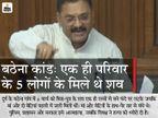 राजनांदगांव सांसद संतोष पांडेय ने उच्च स्तरीय जांच कराने की मांग रखी; कहा- शांति का टापू, अब अशांत हो रहा है|छत्तीसगढ़,Chhattisgarh - Dainik Bhaskar