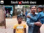 असम से झारखंड लौटने के दौरान स्टेशन पर पैरेंट्स से बिछड़ गए थे 5 बच्चे, पिता ने कहा- आज दोबारा मुझे पूरा संसार मिल गया|झारखंड,Jharkhand - Dainik Bhaskar
