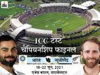 टेस्ट सीरीज और चैम्पियनशिप के लिए बड़ा स्क्वॉड इंग्लैंड पहुंचेगा; इंडिया की दो टीमें आपस में मैच खेलेंगी|क्रिकेट,Cricket - Dainik Bhaskar