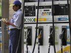 चुनावी सरगर्मी के बीच ऑयल मार्केटिंग कंपनियों ने पेट्रोल-डीजल सस्ता किया|बिजनेस,Business - Dainik Bhaskar