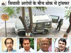 राज्य सरकार ने मुंबई क्राइम ब्रांच के 65 पुलिसकर्मियों का तबादला किया, उद्धव ठाकरे और अनिल देशमुख की बैठक के बाद फैसला|देश,National - Dainik Bhaskar