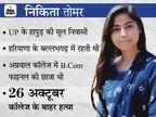 फरीदाबाद की फास्ट ट्रैक कोर्ट ने तौसीफ और रेहान को दोषी करार दिया; 26 को सुनाई जाएगी सजा, हथियार उपलब्ध कराने का आरोपी अजरुद्दीन बरी हरियाणा,Haryana - Dainik Bhaskar