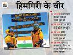 भारत के रोहताश और अनु यादव ने फतेह की अफ्रीका की सबसे ऊंची चोटी किलिमंजारो; रिकॉर्ड बनाने रुके तो तबीयत बिगड़ी हरियाणा,Haryana - Dainik Bhaskar