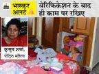 अकेली रह रही बुजुर्ग महिला को लुटेरों ने कुर्सी से बांधा और गहने-रुपए ले गए, बेहोशी का नाटक कर जान बचाई|जयपुर,Jaipur - Dainik Bhaskar