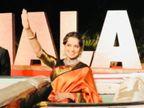 'थलाइवी' एक्ट्रेस कंगना रनोट बोलीं-साउथ इंडियन फिल्म इंडस्ट्री में भी नेपोटिज्म हो सकत है, लेकिन यहां आउटसाइडर्स को बुली नहीं किया जाता|बॉलीवुड,Bollywood - Dainik Bhaskar