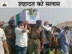 नारायणपुर में शहीद जवानों को गार्ड ऑफ ऑनर, PCC चीफ ने दिया कंधा; घर पहुंचे शव तो लिपट कर रोए परिजन, एक साल की बेटी ने दी मुखाग्नि|छत्तीसगढ़,Chhattisgarh - Dainik Bhaskar