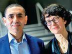 काेराेना का इलाज ढूंढ़ते-ढूंढ़ते खोजा कैंसर का ताेड़, वैज्ञानिक बोले- दो साल में कैंसर का टीका देंगे, कीमो से मिलेगी मुक्ति|विदेश,International - Dainik Bhaskar