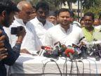 तेजस्वी ने कहा- गलत परंपरा न बनाएं; नीतीश और कठपुतली अफसर याद रखें...कोई सरकार स्थायी नहीं होती|बिहार,Bihar - Dainik Bhaskar