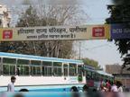 आज लखनऊ के लिए पहली रोडवेज बस की जाएगी रवाना, 9 घंटे का सफर तय कर पहुंचेगी|पानीपत,Panipat - Dainik Bhaskar