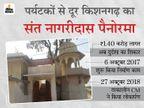 हादसे की आशंका ने राेके पर्यटक; ढाई साल पहले CM ने किया लोकार्पण, लेकिन अब भी पड़ा है बंद|अजमेर,Ajmer - Dainik Bhaskar