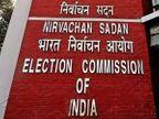 साउथ कोलकाता समेत 4 इलाकों के IPS अफसरों का तबादला; पहले फेज के लिए 27 मार्च को वोटिंग|देश,National - Dainik Bhaskar