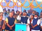 CM नीतीश ने किया शुभारंभ, दोनों डिप्टी CM भी रहे मौजूद; अब चिरैयाटांड़-करबिगहिया से ऊपर-ऊपर ही विधानसभा का रास्ता|बिहार,Bihar - Dainik Bhaskar