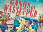 दूसरे स्थान पर 'गैंग्स ऑफ वासेपुर', लिस्ट में भाग्यश्री के बेटे अभिमन्यु और अनिल कपूर के बेटे हर्षवर्धन की फिल्में भी शामिल|बॉलीवुड,Bollywood - Dainik Bhaskar