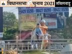 टेक्सटाइल हब इरोड-तिरुपुर में नोटबंदी-GST को लेकर BJP से नाराजगी, लेकिन गठबंधन के चलते AIADMK को उठाना पड़ रहा नुकसान|तमिलनाडु,Tamil Nadu - Dainik Bhaskar