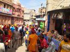 बीकानेर में शुक्रवार को कोरोना से कुछ राहत, अब तक कोई पॉजिटिव नहीं; साढ़े पांच सौ सैंपल की हुई थी जांच|बीकानेर,Bikaner - Dainik Bhaskar