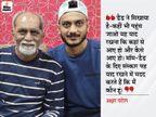 स्टार स्पिनर किसी मॉडल से शादी नहीं करेंगे, कहा- ऐसी जीवनसाथी चाहता हूं जो मेरे घर में खुश रहे और जिससे मेरे घरवाले भी खुश रहें|क्रिकेट,Cricket - Dainik Bhaskar