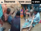 बांकुड़ा के TMC दफ्तर में ब्लास्ट, पार्टी ने कांग्रेस-लेफ्ट पर आरोप लगाया; BJP ने कहा- बम बनाने के दौरान घटना हुई|देश,National - Dainik Bhaskar