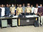 पुणे में स्टेडियम के बाहर से दूरबीन से मैच पर नजर रख रहे 33 सट्टेबाज गिरफ्तार; 4 कैमरे और 74 मोबाइल समेत 45 लाख का सामान जब्त|महाराष्ट्र,Maharashtra - Dainik Bhaskar