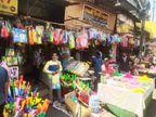 भोपाल-इंदौर में मंगलवार सुबह तक बाजार बंद, केवल दूध और पेट्रोल जैसी सेवाएं चालू रहेगी; घर के अंदर ही मनाएं होली का त्योहार|भोपाल,Bhopal - Dainik Bhaskar