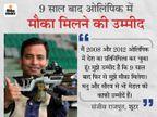 संजीव राजपूत बोले- मिक्सड इवेंट के गोल्ड से आत्मविश्वास बढ़ा; अब नजर करियर के आखिरी ओलिंपिक में मेडल पर|स्पोर्ट्स,Sports - Dainik Bhaskar