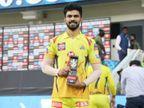 ऋतुराज ने कहा- डेब्यू से शुरुआती 3 मैच में फ्लॉप होने के बाद धोनी ने मोटिवेट किया, फिर लगातार 3 फिफ्टी लगाईं|क्रिकेट,Cricket - Dainik Bhaskar