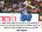 रोड सेफ्टी टूर्नामेंट के बाद तेंदुलकर संक्रमित हुए, उनकी टीम में खेले यूसुफ पठान की रिपोर्ट भी पॉजिटिव आई|स्पोर्ट्स,Sports - Dainik Bhaskar