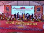 300 करोड़ की योजनाओं की सौगात देंगे CM योगी, महाराणा प्रताप की प्रतिमा का करेंगे अनावरण|गोरखपुर,Gorakhpur - Dainik Bhaskar
