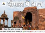 भोपाल में आज टोटल लॉक डाउन, भोपाल-प्रतापगढ़ एक्सप्रेस में एक कोच अतिरिक्त लगेगा; शहर में कब-क्या होगा, यहां पढ़ें|भोपाल,Bhopal - Dainik Bhaskar