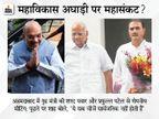 अहमदाबाद में अमित शाह से मिले शरद पवार; पूछने पर शाह बोले- ये बताने की बात नहीं|देश,National - Dainik Bhaskar