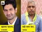 सहाड़ा से पिछली बार BJP उम्मीदवार के छोटे भाई बद्रीलाल और राजसमंद से प्रह्ललाद खटाना को उतारा; सुजानगढ़ से सीताराम नायक को टिकट|नागौर,Nagaur - Dainik Bhaskar