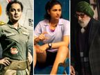 50 डिग्री तापमान में शूटिंग कर रहीं कंगना, परिणीति की 'साइना' पर कोरोना का ग्रहण और आगे बढ़ सकती है 'चेहरे' की रिलीज डेट|बॉलीवुड,Bollywood - Dainik Bhaskar