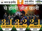 तीसरे वनडे में इंग्लैंड को 7 रन से हराया, भारत दौरे पर आई इंग्लिश टीम को 52 दिन में तीनों फॉर्मेट में शिकस्त दी|क्रिकेट,Cricket - Dainik Bhaskar