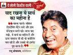 लॉकडाउन में सबसे ज्यादा दिनों तक पति-पत्नी को एक साथ रखने वाले पहिले प्रधानमंत्री हैं मोदी जी!!|देश,National - Dainik Bhaskar