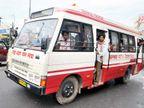 हाेली के दिन नहीं चलेगी रांची में सिटी और बाहर जाने वाली बसें, अधिकतर ड्राइवर छुट्टी पर गए|रांची,Ranchi - Dainik Bhaskar
