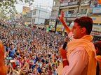 युवाओं के बीच नौकरी का वादा, कहा- असम में कौन सरकार चलाता रहा पता ही नहीं चला|जयपुर,Jaipur - Dainik Bhaskar