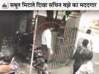 NIA को सचिन वझे के साथी रियाजुद्दीन काजी का वीडियो मिला, उसने जांच से जुड़े सबूत मिटाने की कोशिश की थी|महाराष्ट्र,Maharashtra - Dainik Bhaskar