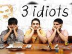 शरमन जोशी ने किया आर माधवन के '3ईडियट्स' वाले पोस्ट पर रिएक्ट, बोले-मैं इस क्लब में शामिल नहीं होना चाहता|बॉलीवुड,Bollywood - Dainik Bhaskar