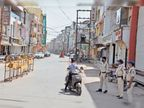 371 दिन बाद जनता कर्फ्यू सा नजारा, शाम को जरूरी काम वाले निकले रतलाम,Ratlam - Dainik Bhaskar
