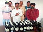 कार के बोनट में छुपाकर शराब की तस्करी कर रहे थे 3 तस्कर, पुलिस के हत्थे चढ़े|उदयपुर,Udaipur - Dainik Bhaskar