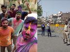 राजबाड़ा सहित मुख्य बाजार और सड़कों पर पसरा सन्नाटा, पुलिस हर चौराहे पर तैनात, कॉलोनियों में उड़ रहा जमकर रंग-गुलाल, ग्रामीण क्षेत्र में गूंजा फाग|इंदौर,Indore - Dainik Bhaskar