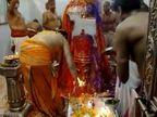 महाकाल की भस्म आरती में जमकर उड़ा रंग-गुलाल, भक्तों की एंट्री नहीं पर पंडे- पुजारियों ने आरती के दौरान बाबा के साथ खेली होली|इंदौर,Indore - Dainik Bhaskar