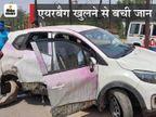 होली खेलने निकले युवकों की तेज रफ्तार कार डिवाइडर से टकराकर सड़क की दूसरी तरफ पहुंची, पिछला पहिया टूटकर हुआ अलग|रायपुर,Raipur - Dainik Bhaskar