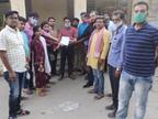 पुलिस ने महिला पटवारी की शिकायत पर Ex Beo पर दर्ज की FIR भिंड,Bhind - Dainik Bhaskar