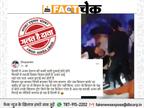 अजय देवगन के साथ दिल्ली में किसान समर्थकों ने की मारपीट? जानिए इस वायरल वीडियो का सच|फेक न्यूज़ एक्सपोज़,Fake News Expose - Dainik Bhaskar
