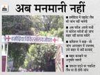 कमिश्नर ने कहा- भर्ती कोरोना मरीजों को अस्पताल में ही करानी होगी जांच, जरूरत पड़ने पर डीन की अनुमति जरूरी|भोपाल,Bhopal - Dainik Bhaskar