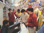 लश्कर लाॅक; हजीरा और मुरार में खुलती-बंद हाेती रहीं दुकानें|ग्वालियर,Gwalior - Dainik Bhaskar