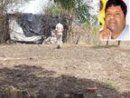 युवक को किडनैप कर पीट-पीट कर मारा था, मुख्य आरोपी केके और साथी रोहित डाॅन धराए|इंदौर,Indore - Dainik Bhaskar