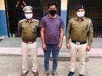 प्रधानमंत्री मुद्रा योजना की फेक वेबसाइट बना लोगों को लगाया चूना, एक आरोपी बैंगलोर से गिरफ्तार|हिमाचल,Himachal - Dainik Bhaskar